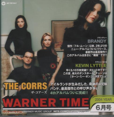 The Corrs Summer Sunshine CD album (CDLP) Japanese ORRCDSU296333