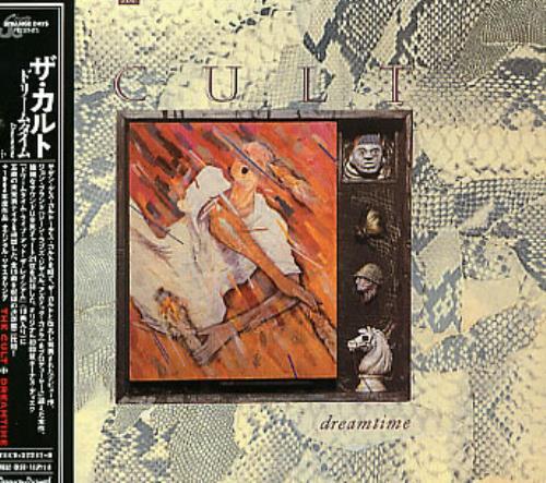 The Cult Dreamtime 2 CD album set (Double CD) Japanese CLT2CDR478838