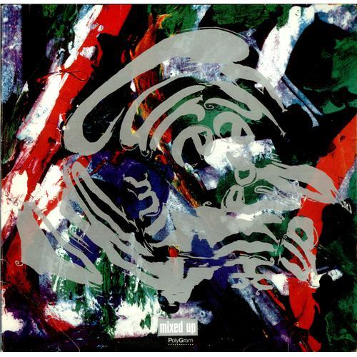 The Cure Mixed Up - transluscent brown 2-LP vinyl record set (Double Album) Mexican CUR2LMI154194