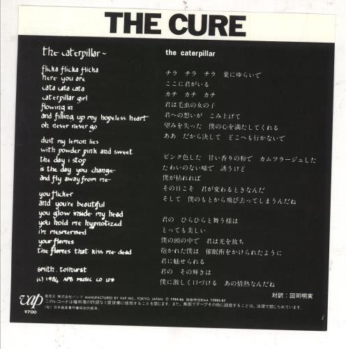"The Cure The Caterpillar 7"" vinyl single (7 inch record) Japanese CUR07TH112035"