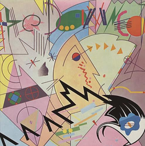 The Damned Music For Pleasure - Gatefold Sleeve vinyl LP album (LP record) French DAMLPMU100395