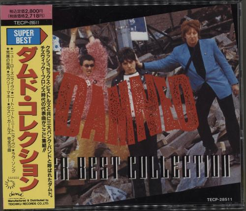 The Damned Super Best Collection + obi CD album (CDLP) Japanese DAMCDSU754164