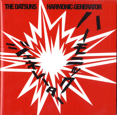 The Datsuns Harmonic Generator Japanese CD album (CDLP)
