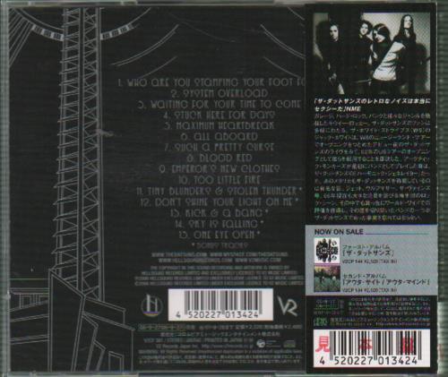 The Datsuns Smoke & Mirrors - Promo stamped CD album (CDLP) Japanese DSUCDSM649850