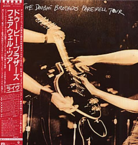 The Doobie Brothers Farewell Tour 2-LP vinyl record set (Double Album) Japanese DOO2LFA266290