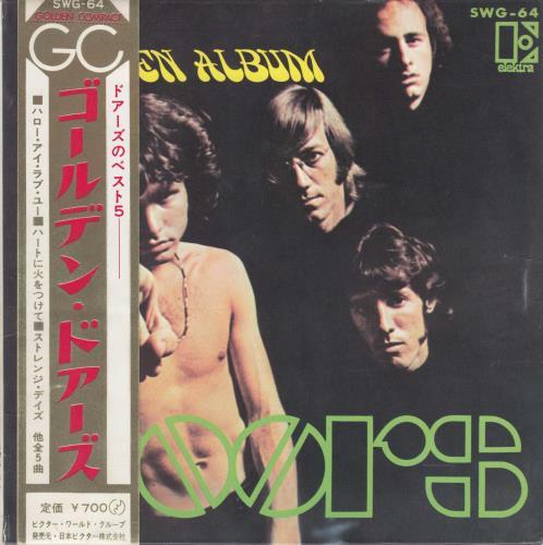"""The Doors Golden Doors + Obi 7"""" vinyl single (7 inch record) Japanese DOR07GO380753"""