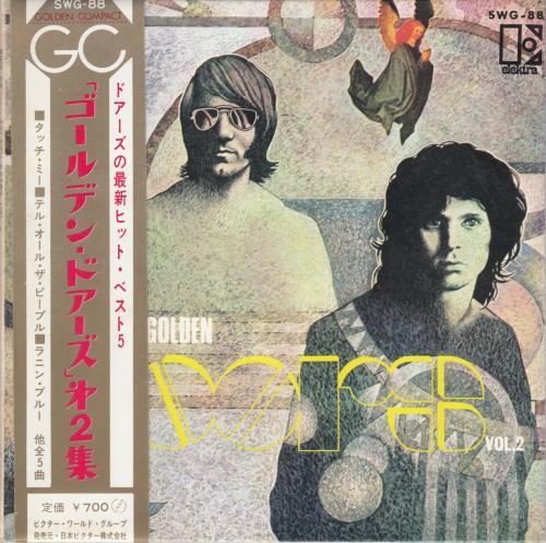 """The Doors Golden Doors Vol. 2 + Obi 7"""" vinyl single (7 inch record) Japanese DOR07GO283856"""