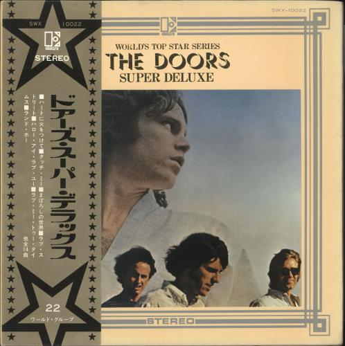 The Doors Super Deluxe vinyl LP album (LP record) Japanese DORLPSU312269
