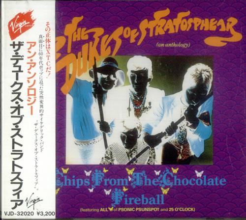The Dukes Of Stratosphear Chips From The Chocoate Fireball [An Anthology] CD album (CDLP) Japanese DUKCDCH542016