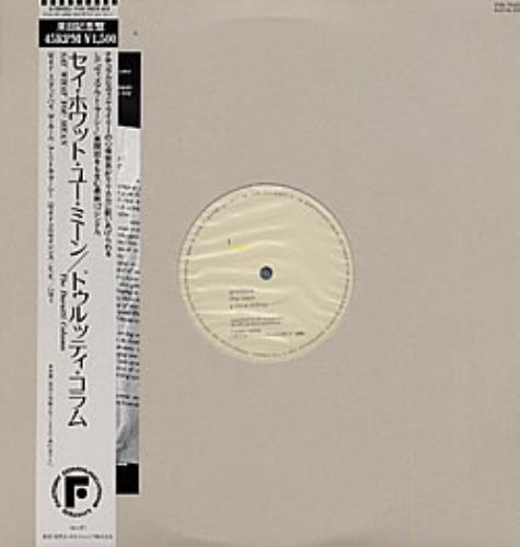 "The Durutti Column Say What You Mean 12"" vinyl single (12 inch record / Maxi-single) Japanese DTI12SA122768"