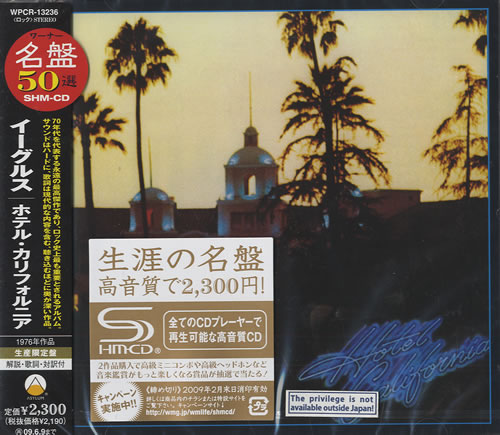 The Eagles Hotel California Obi Japanese Shm Cd 451343