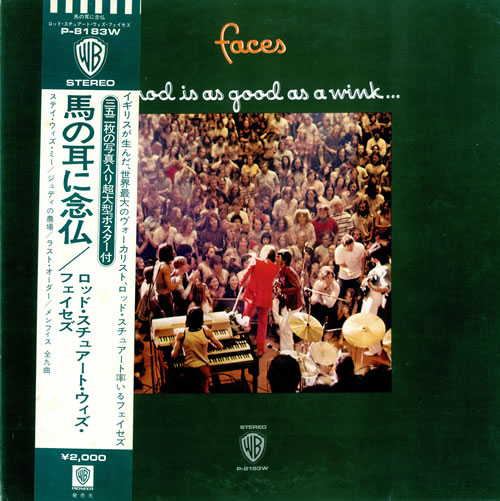 The Faces A Nod Is As Good As A Wink... To A Blind Horse vinyl LP album (LP record) Japanese FCELPAN227148