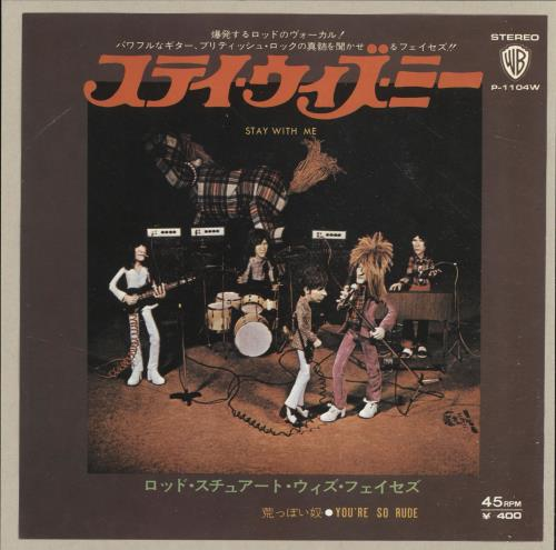 """The Faces Stay With Me 7"""" vinyl single (7 inch record) Japanese FCE07ST241636"""
