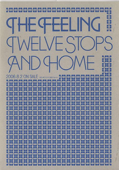 The Feeling Twelve Stops And Home media press kit Japanese FE2KITW629658