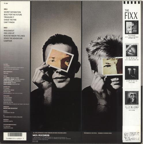 The Fixx Walkabout vinyl LP album (LP record) Japanese FIXLPWA718672