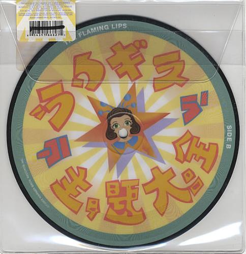 "The Flaming Lips Yoshimi Battles The Pink Robots Part 1 7"" vinyl picture disc 7 inch picture disc single US F-L7PYO267767"