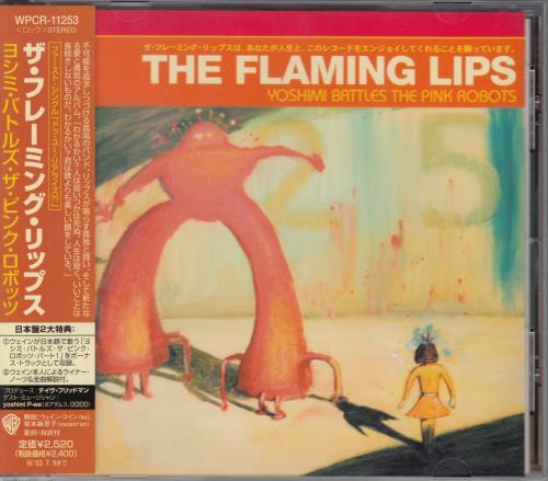 The Flaming Lips Yoshimi Battles The Pink Robots CD album (CDLP) Japanese F-LCDYO657188