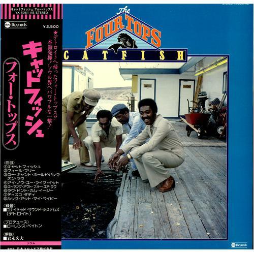 The Four Tops Catfish vinyl LP album (LP record) Japanese FTPLPCA193294