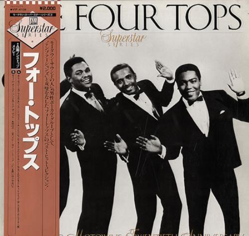 The Four Tops Motown Superstar Series Japanese Vinyl Lp