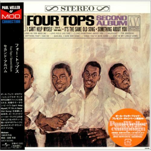 The Four Tops Second Album CD album (CDLP) Japanese FTPCDSE413338
