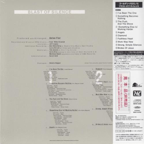 The Golden Palominos Blast Of Silence SHM CD Japanese GLPHMBL709775