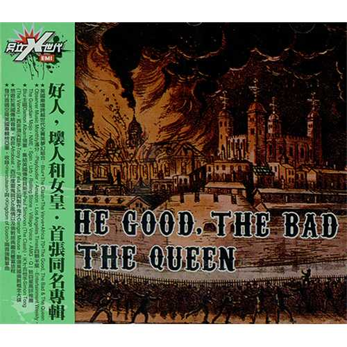 The Good, The Bad And The Queen The Good, The Bad & The Queen CD album (CDLP) Taiwanese TUQCDTH408423
