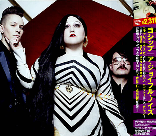 The Gossip A Joyful Noise CD album (CDLP) Japanese F4TCDAJ608373