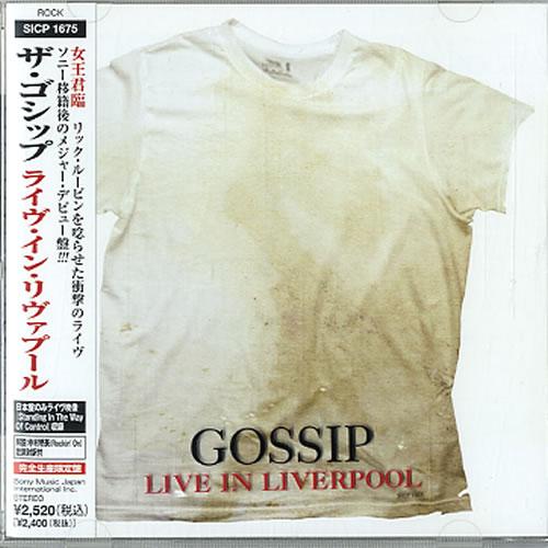 The Gossip Live In Liverpool CD album (CDLP) Japanese F4TCDLI612298