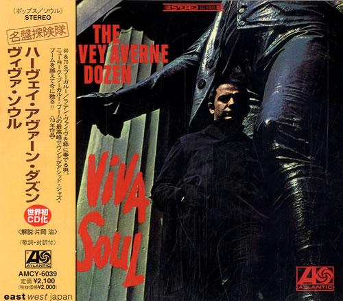 The Harvey Averne Dozen Viva Soul CD album (CDLP) Japanese WPECDVI604782