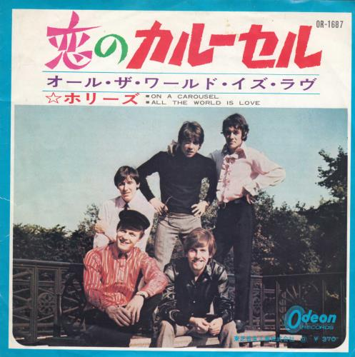 """The Hollies On A Carousel - Red Vinyl 7"""" vinyl single (7 inch record) Japanese HLL07ON707125"""