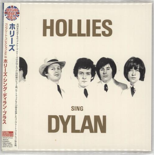 The Hollies Sing Dylan CD album (CDLP) Japanese HLLCDSI714591