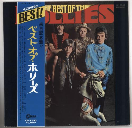 The Hollies The Best Of The Hollies - Red Vinyl + Obi-Strip vinyl LP album (LP record) Japanese HLLLPTH502707