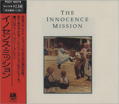 The Innocence Mission The Innocence Mission CD album (CDLP) Japanese INOCDTH467550