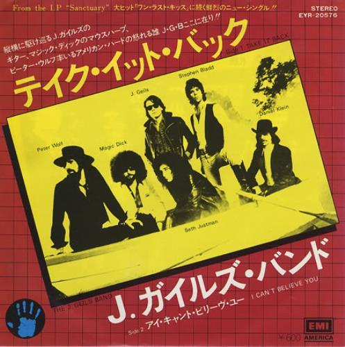 "The J. Geils Band Take It Back 7"" vinyl single (7 inch record) Japanese JGB07TA371154"