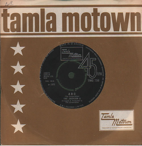 "The Jackson Five ABC - 4Pr 7"" vinyl single (7 inch record) UK JKS07AB637320"