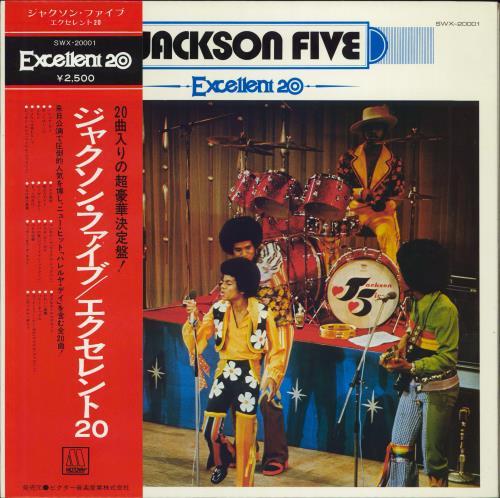 The Jackson Five Excellent 20 + side obi vinyl LP album (LP record) Japanese JKSLPEX770642