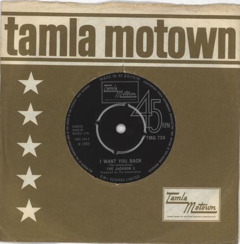"The Jackson Five I Want You Back - 4pr 7"" vinyl single (7 inch record) UK JKS07IW576372"
