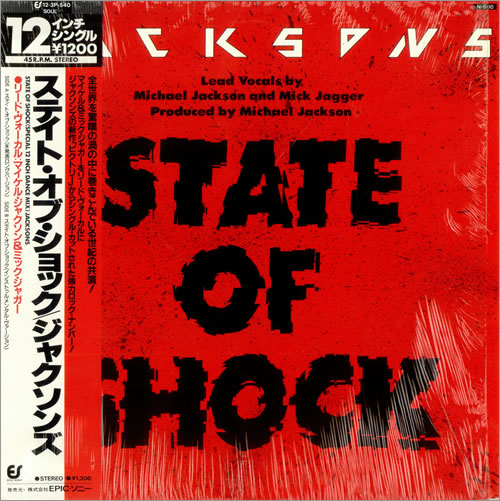 "The Jackson Five State Of Shock 12"" vinyl single (12 inch record / Maxi-single) Japanese JKS12ST118547"