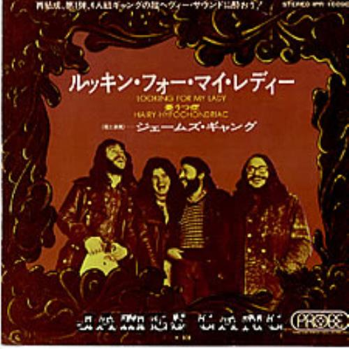 """The James Gang Looking For My Lady 7"""" vinyl single (7 inch record) Japanese JMG07LO224735"""