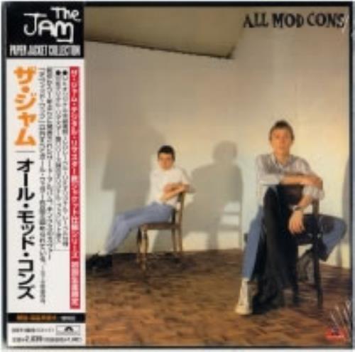 The Jam All Mod Cons CD album (CDLP) Japanese JAMCDAL171860