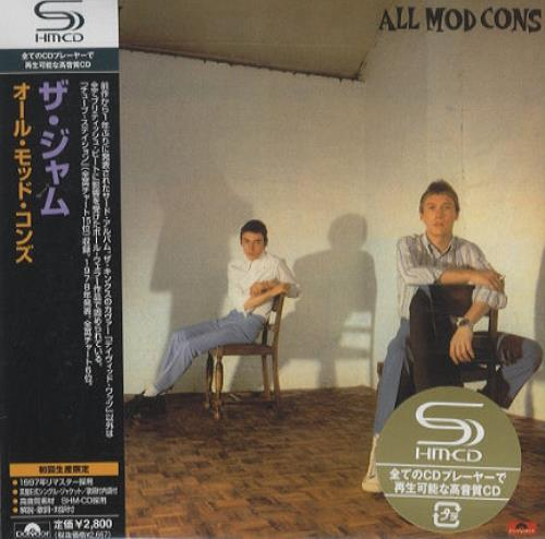 The Jam All Mod Cons SHM CD Japanese JAMHMAL436245