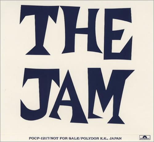 The Jam Extras Japanese Cd Album Cdlp 268024