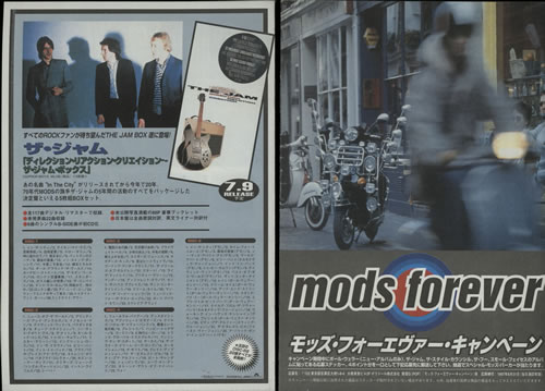 The Jam Mods Forever press book Japanese JAMPBMO640130