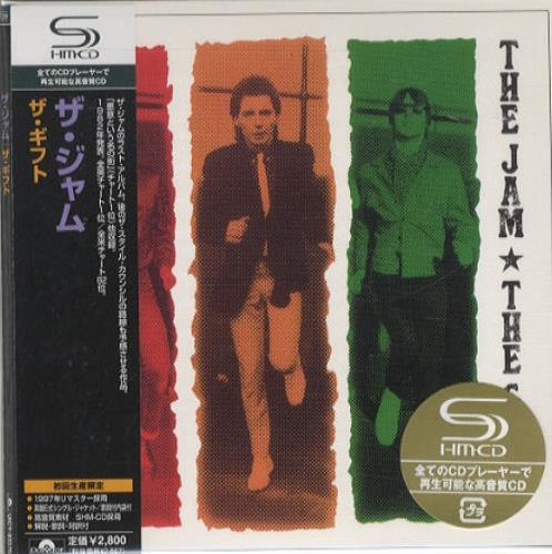 The Jam The Gift SHM CD Japanese JAMHMTH436243