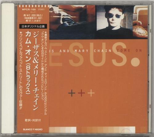 """The Jesus & Mary Chain Come On CD single (CD5 / 5"""") Japanese JMCC5CO331530"""