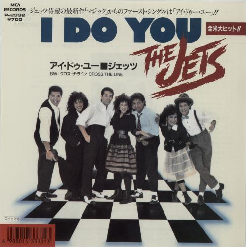 "The Jets I Do You 7"" vinyl single (7 inch record) Japanese JEZ07ID665492"