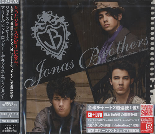 The Jonas Brothers A Little Bit Longer 2-disc CD/DVD set Japanese  TYJ2DAL455007