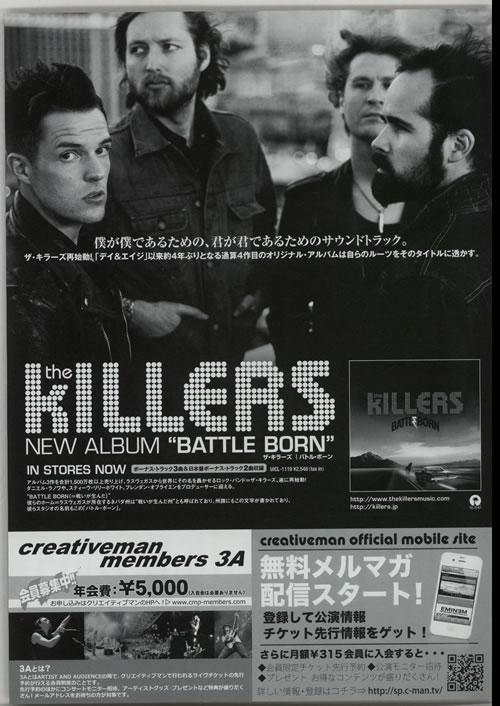 The Killers Live in Tokyo 2013 handbill Japanese TKIHBLI639265