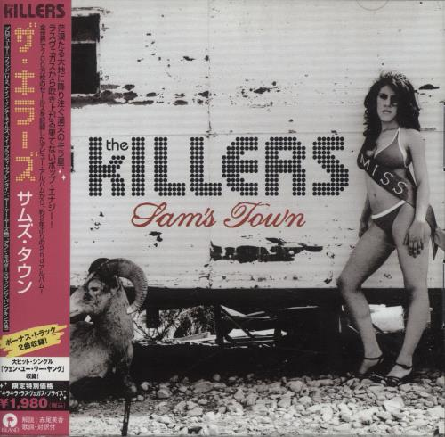 The Killers Sam's Town CD album (CDLP) Japanese TKICDSA691358