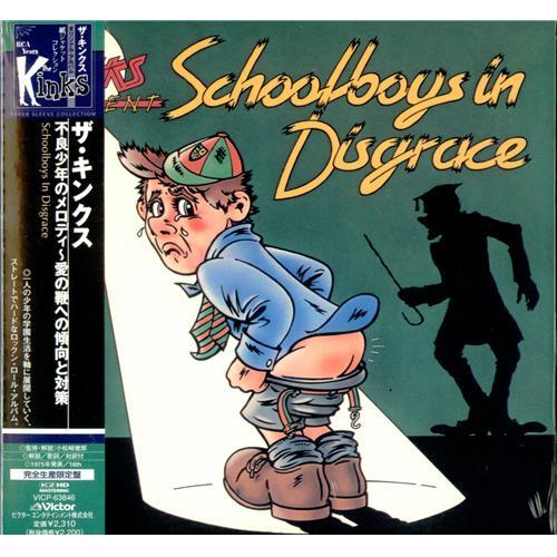 The Kinks Schoolboys In Disgrace Japanese Cd Album Cdlp